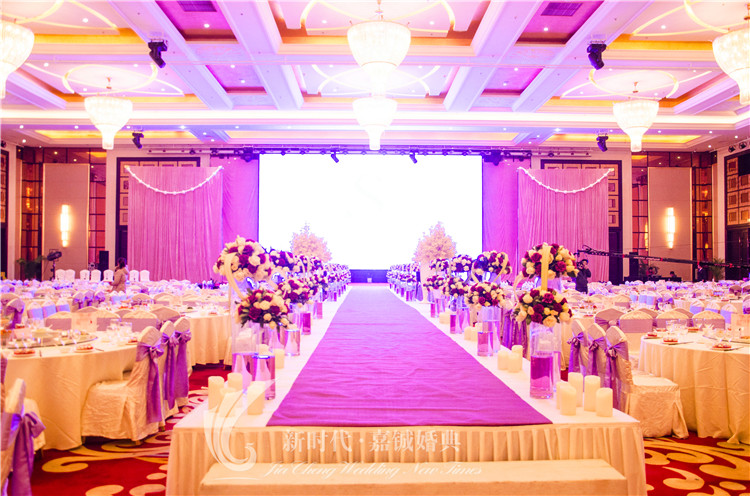 【结婚现场】第120期 简约大气的紫色婚礼
